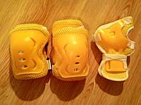 Защита детская для роликов ( отражатели ) M