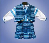"""Костюмчик для девочек """"Украиночка""""в голубом цвете"""