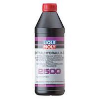 Гидравлическое масло Liqui Moly Zentralhydraulik-Oil 2500 1л