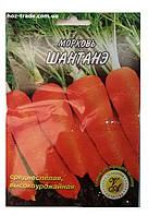 Семена моркови Шантанэ среднеспелая, 20 г.