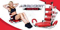 Тренажер AB Rocket Twister для брюшного пресса ( Аб Рокет Твистер )