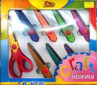 """Набор ножниц Craft (8 сменных лезвий) ТМ """"Olli"""""""