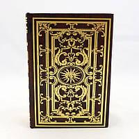 Шкатулка сейф - Золотой орнамент 22 см