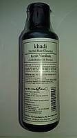 Шампунь против выпадения волос Кхади, Khadi Kesh Vardhak, 210 мл.