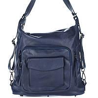 Женская кожаная сумка трансформер 8213 синего цвета Италия