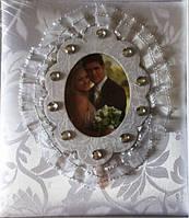 Фотоальбом свадебный на 100 фото 10 х 15.