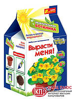 Ранок Увлекательная ботаника Настурция арт.0367