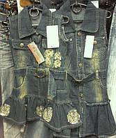 Детские джинсовые сарафаны рост 104 ,возраст 4-5 лет S421