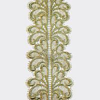 Кружевные фрагменты (лейсы).Цвет золото.Цена за 1m