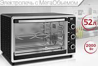 Электродуховка Dex DTO-520 C
