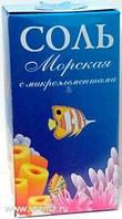 Соль морская Аквариум с микроэлементами Карапуз, 500 г