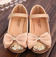 Золотые туфельки 2 года (14,5 см)