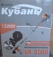 Коса бензиновая Кубань БК-4500