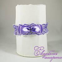 Свадебная подвязка сиреневого цвета