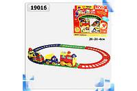 Железная дорога детская на батарейках 19016