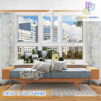 Французский балкон Киев цена