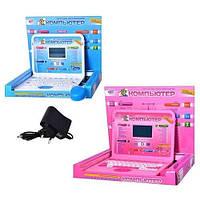Детский компьютер ноутбук цветной экран, работает от сети и батареек 7296 /7297