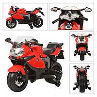 Детский лицензионный мотоцикл BMW  Z 283 красный, заводится ключом, плавный старт