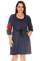 Женская Одежда Из Турции Экскьюзи