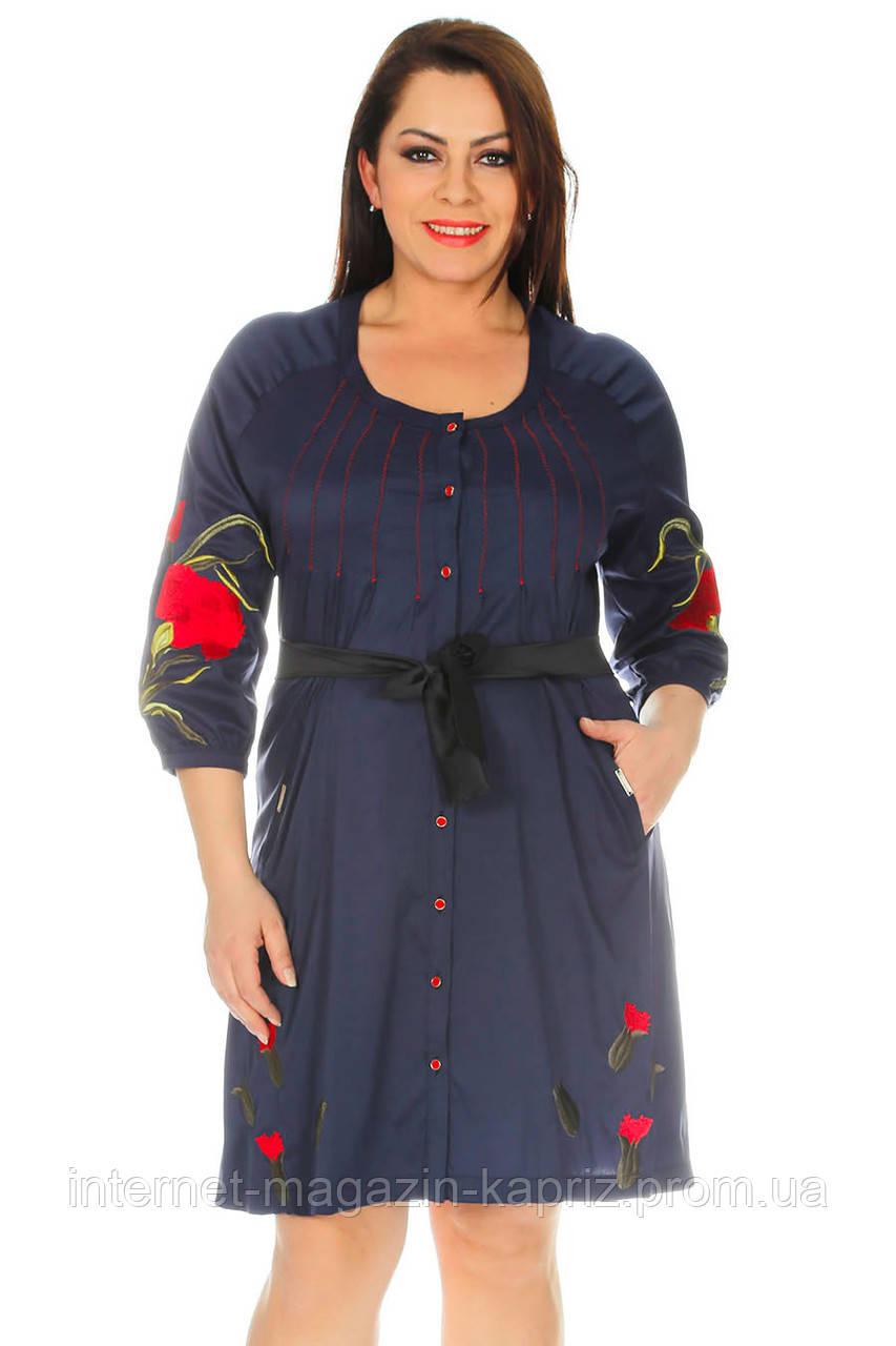 Интернет Магазин Женской Одежды Из Турции В Розницу