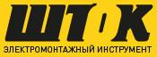 Электромонтажный инструмент шток: продам в разделе Предложения услуг по доступной цене, в продаже Электромонтажный инструмент шт