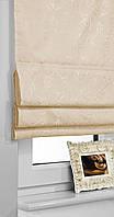 Роллета римская штора Барокко крем 180*160см