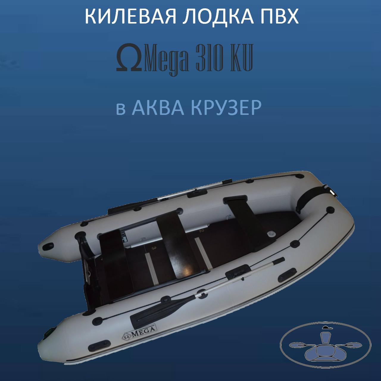 тип килевой лодки