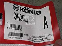 Цепи противоскольжения Cingoli A (6 шт) мешок ( Konig)