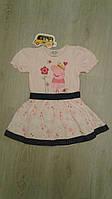 Детское нарядное платье нежно-розовое Свинка Пеппа