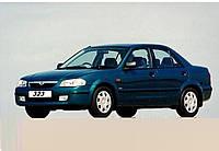 Защита картера двигателя и КПП Мазда 323 (1999-2006) Mazda 323