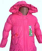 Детская Куртка демисезонная на девочку 1-3 года малина