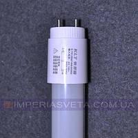 Светодиодная трубчатая линейная лампа дневного света KLT LED Т-8 1200мм. G 13. 16W LUX-531210