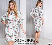 Платье женское в цветочным принтом 48+