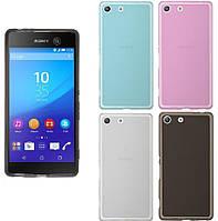 Силиконовый чехол для Sony Xperia M5 Dual E5633