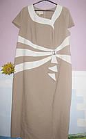 Платье женское нарядное, большой размер