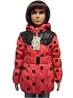 Демисезонную куртку для девочки
