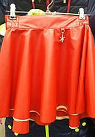Детская юбка из еко-кожи (красная)