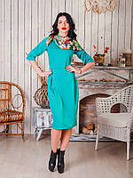 Платье с платком голубого цвета, Кимберли