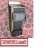 25 кВт Котёл (Двухконтурный) Твердотоп ОG-25V