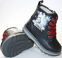 Детские брендовые ботиночки от ТМ Balducci 20-30
