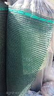 Сетка притеняющая теневая в рулоне ( заатеняющая ) 60% - 6м\50м ( Польша )