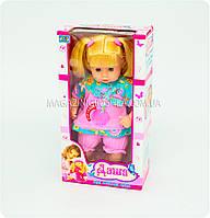 """Кукла """"Даша"""" 0802041"""