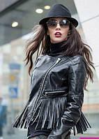 Кожаная курточка косуха с бахромой АВ 31150