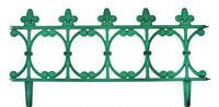 Ограждение садовое Корсика 260 см зеленого цвета