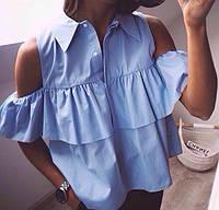 Элегантная женская блуза хлопок с вырезами на плечах