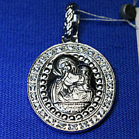 Ладанка из серебра Богородица утешение 3739-р