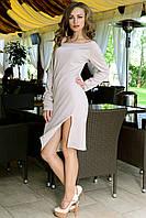 Платье с открытыми плечами и сексуальным вырезом на ноге