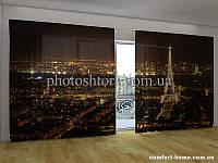 Фотоштора ПАНОРАМА 3D Ночной Париж, 2,7х5,0 м, арт. FRA-50000732