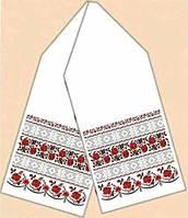 Заготовка для вышивки рушника нитками или бисером