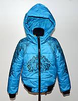 Деми куртка на девочку 6-11 лет